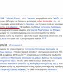 ΚΥΚΛΟΦΟΡΟΥΝ ΦΗΜΕΣ, ΟΤΙ ΤΟ ΒΑΜΠΙΡ David Rockefeller ΨΟΦΗΣΕ, Ο Jacob Rothschild ΕΙΝΑΙ ΣΕ ΚΩΜΑ ! Ο ΤΡΙΤΟΣ ( Yevgeny Primakov ( Pinchas Finkelshteyn ) ΠΕΘΑΝΕ ΣΙΓΟΥΡΑ !