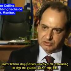 """Χρήστος Σπίρτζης, """"υπουργός αποδόμησης"""": """"κάτι τέτοιο συμβαίνει μονάχα σε αποικίες κι όχι σε χώρες-μέλη της Ε.Ε."""""""