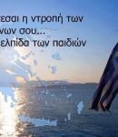 SOS RADIATION GENOCIDE SOS ΕΣΧΑΤΗ ΠΡΟΔΟΣΙΑ! ΕΤΟΙΜΑΖΟΥΝ ΝΟΜΟ ΓΙΑ ΝΑ ΓΙΝΕΙ Η ΕΛΛΑΔΑ ΡΑΔΙΕΝΕΡΓΗ ΧΑΒΟΥΖΑ ΤΗΣ ΓΕΡΜΑΝΙΑΣ !!!