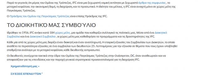 IFC 3