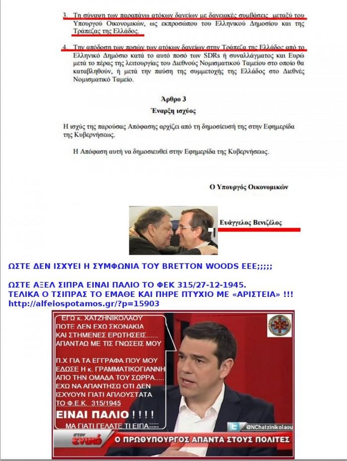ΑΥΞΗΣΗ ΜΕΡΙΔΙΟΥ ΣΤΟ ΔΝΤ 2011 (4)