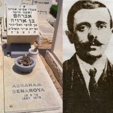 «Ο «επαναστάτης» Πράκτορας, Ισραέλ Λαζάρεβιτς-Πάρβους, ήταν ο χορηγός της «Φεντερασιόν» του Αβραάμ Μπεναρόγια ( ιδρυτή του ΚΚΕ )