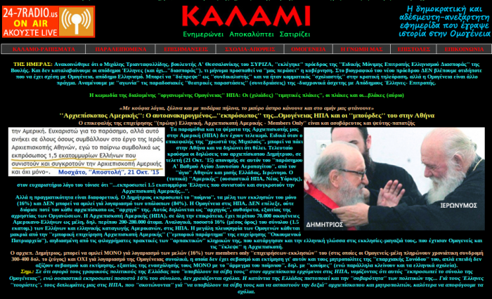 http://www.kalami.net/