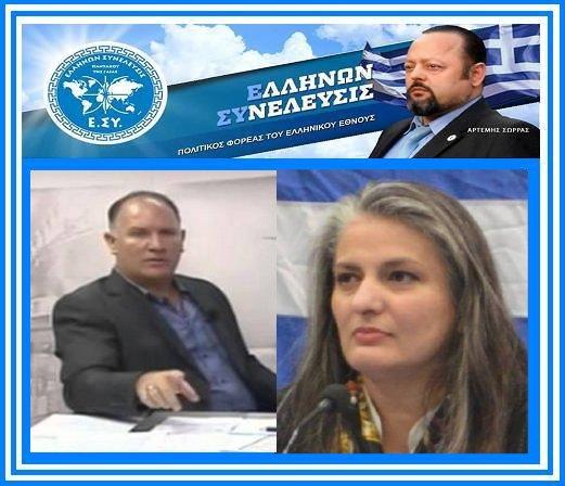 ΚΑΖΑΜΙΑΣ-ΧΑΡΑΛΑΜΠΟΥΣ ΣΤΟ ΑSTRA TV