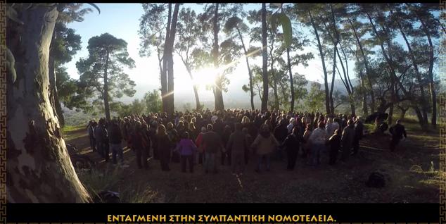 ΕΤΗΣΙΟ ΔΡΩΜΕΝΟ ΣΠΑΡΤΗ 13 12 2899