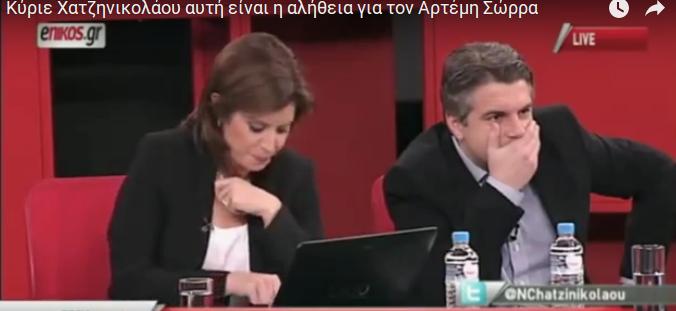 http://alfeiospotamos.gr/?p=15732