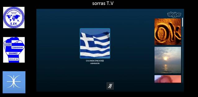 Sorras TV