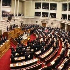 Αθανασία Γεωργοσοπούλου: Οι ''Βολευτές'' μας κόβουν ακόμη ένα 10% των μισθών τους... Συμπονέστε τους !!!