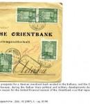 Τι τρέχει με την Deutsche Bank και ξεπουλάει άρον-άρον τις επενδύσεις της; Ποιά είναι η Deutsche OrientBank ;