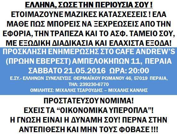 13240040_1698189243775685_459535238823425514_n