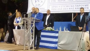 AΡΤΕΜΗΣ ΣΕΡΡΕΣ