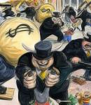 ΟΝΕΙΡΟ; Bank and Money ; ΓΙΑ ΡΙΞΤΕ ΜΙΑ ΜΑΤΙΑ... ΜΕΡΕΣ ΠΟΥ ΕΙΝΑΙ... ΚΑΙ ΞΥΠΝΗΣΤΕ ΕΠΙΤΕΛΟΥΣ...