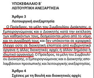 ΦΟΡΟΛΗΣΤΕΣ ΦΑΝΤΑΣΜΑ 3