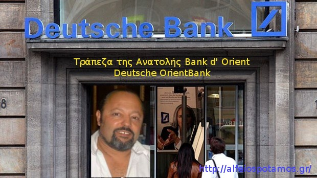 OrientBank