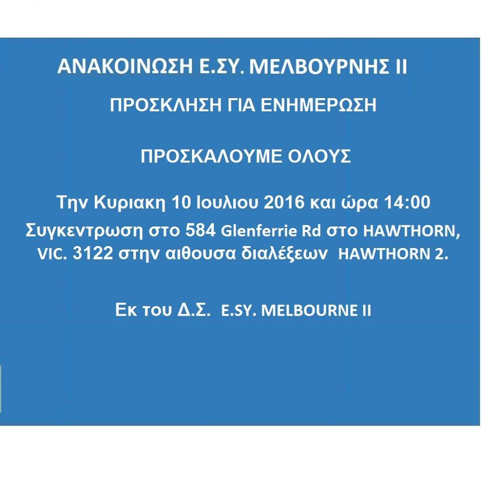 13590466_10209974686388747_7361526179745856885_n