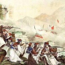 Β. ΘΕΟΔΩΡΟΠΟΥΛΟΣ: Ο ΡΟΛΟΣ ΤΟΥ ΠΑΤΡΙΑΡΧΕΙΟΥ ΤΗΣ ΚΩΝΣΤΑΝΤΙΝΟΥΠΟΛΗΣ ΚΑΤΑ ΤΗΝ ΕΠΑΝΑΣΤΑΣΗ ΤΟΥ 1821