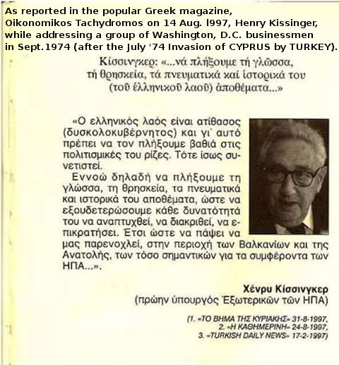 Kissinger Jew anthellinic