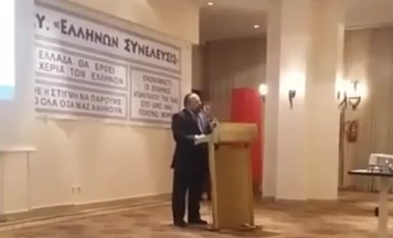 artemhs-alejandroypolh