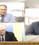 H ΥΠΟΘΕΣΗ ΕΛΛΗΝΩΝ ΣΥΝΕΛΕΥΣΙΣ (Δ.ΚΑΖΑΜΙΑΣ - Χ.ΚΑΡΑΚΩΣΤΑΣ) ΣΤΟ ASTRA TV 20/1/2901 (βίντεο)