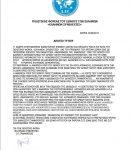 ΔΕΛΤΙΟ ΤΥΠΟΥ ΤΟΥ ΠΟΛΙΤΙΚΟΥ ΦΟΡΕΑ ΕΛΛΗΝΩΝ ΣΥΝΕΛΕΥΣΙΣ. ΠΡΕΠΕΙ ΝΑ ΑΙΤΙΟΛΟΓΗΣΕΙ ΚΑΤΑ ΤΗΝ ΕΚΔΙΚΑΣΗ ΤΗΣ 16/02/2017 Η ΕΙΣΑΓΓΕΛΕΑΣ ΤΟΥ ΑΡΕΙΟΥ ΠΑΓΟΥ ΞΕΝΗ ΔΗΜΗΤΡΙΟΥ ΠΩΣ Η ΑΝΑΙΡΕΣΗ ΤΗΣ ΠΙΣΤΟΠΟΙΗΜΕΝΗΣ ΚΑΤΑΘΕΣΗΣ 600 ΔΙΣ ΔΟΛΑΡΙΩΝ Η.Π.Α ΥΠΕΡ ΤΩΝ ΕΛΛΗΝΩΝ ΠΟΛΙΤΩΝ ΔΙΑΣΦΑΛΙΖΕΙ ΤΟ ΔΗΜΟΣΙΟ ΣΥΜΦΕΡΟΝ.