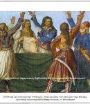 Αθανασία Γεωργοσοπούλου (ΔΙΚΗΓΟΡΟΣ): ΔΕΥΤΕΡΗ ΣΥΜΒΑΣΗ ΔΙΕΥΚΟΛΥΝΣΗΣ ΠΟΥ ΥΠΕΓΡΑΦΕΙ ΤΟ 2014. ΜΟΝΟΝ Η ΕΝΩΣΗ ΜΑΣ ΚΙ Η ΕΘΝΙΚΗ ΜΑΣ ΣΥΝΕΙΔΗΣΗ ΘΑ ΜΑΣ ΔΩΣΟΥΝ ΤΗΝ ΔΥΝΑΤΟΤΗΤΑ ΝΑ ΑΚΥΡΩΣΟΥΜΕ ΚΑΘΕ ΠΑΡΑΝΟΜΗ ΣΥΜΒΑΣΗ ΔΑΝΕΙΟΔΟΤΗΣΗΣ ΚΑΙ ΝΑ ΑΝΑΛΑΒΟΥΜΕ ΞΑΝΑ ΟΛΑ ΤΑ ΠΕΡΙΟΥΣΙΑΚΑ ΣΤΟΙΧΕΙΑ ΤΟΥ ΔΗΜΟΣΙΟΥ