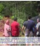 ΕΛΛΑΝΙΑ ΕΠΙΚΛΗΣΗ ΣΤΟΝ ΟΛΥΜΠΟ ( 4/7/2901 ) βίντεο