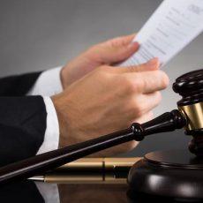 Αθ. ΓΕΩΡΓΟΣΟΠΟΥΛΟΥ (Δικηγόρος): ΜΙΑ ΠΟΛΥ ΚΑΛΗ ΑΠΟΦΑΣΗ , Η 8/2017 ΤΗΣ ΟΛΟΜΕΛΕΙΑΣ ΤΟΥ ΑΡΕΙΟΥ ΠΑΓΟΥ...