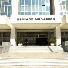 Αθανασία Γεωργοσοπούλου(Δικηγόρος): Στην ουσία ΚΑΝΕΝΑ ΔΙΚΑΣΤΗΡΙΟ ΔΕΝ έχει τη νομική ισχύ, είτε Ν' ΑΜΦΙΣΒΗΤΗΣΕΙ, είτε Ν' ΑΚΥΡΩΣΕΙ τα Δημόσια έγγραφα