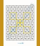 ΑΡΤΕΜΗΣ ΣΩΡΡΑΣ: ΔΕΝ ΕΧΩ ΕΥΧΕΣ ΝΑ ΔΩΣΩ ΑΛΛΑ ΕΝΑ ΠΡΑΓΜΑΤΙΚΟ ΔΩΡΟ ΑΛΗΘΙΝΟ ΤΗΣ ΕΛΛΑΝΙΑΣ ΔΗΜΙΟΥΡΓΙΑΣ (ηχητικό μήνυμα 2/1/2902)