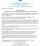 ΠΡΟΣ ΑΝΤ1 - STAR - ALPHA. ΟΙ ΣΥΧΝΟΤΗΤΕΣ ΑΝΟΙΚΟΥΝ ΣΤΟΝ ΕΛΛΗΝΙΚΟ ΛΑΟ. (ΔΕΛΤΙΟ ΤΥΠΟΥ ΤΗΣ Ε.ΣΥ. ΕΛΛΗΝΩΝ ΣΥΝΕΛΕΥΣΙΣ Κ.Δ.Π.ΑΤΤΙΚΗΣ 11/1/2902)
