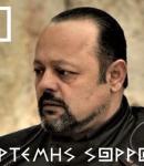 ΑΡΤΕΜΗΣ ΣΩΡΡΑΣ: ΟΣΟ ΑΔΡΑΝΕΙΣ ΕΛΛΗΝΑ ΠΟΛΙΤΗ ΤΟΥΣ ΔΙΝΕΙΣ ΠΡΟΒΑΔΙΣΜΑ ΣΤΟΝ ΑΦΑΝΙΣΜΟ ΣΟΥ (16/6/2902) (βίντεο Sorras T.V)