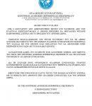 Ε.ΣΥ. ΕΛΛΗΝΩΝ ΣΥΝΕΛΕΥΣΙΣ Κ.Δ.Π.ΕΞΩΤΕΡΙΚΟΥ: ΔΕΛΤΙΟ ΤΥΠΟΥ 7/1/2903