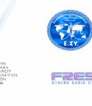 ΝΙΚΟΛΑΟΣ ΜΕΝΕΓΗΣ: Γ. Γ. ΚΕΝΤΡΙΚΗΣ Ε.ΣΥ. ΣΤΟΝ FRESH RADIO ATHENS 27/1/2903 (απομαγνητοφώνηση ομάδα ΚΛΕΙΩ)