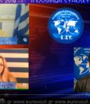 ΟΙ ΥΠΟΨ. ΕΥΡΩΒΟΥΛΕΥΤΕΣ ΤΗΣ ΕΛΛΗΝΩΝ ΣΥΝΕΛΕΥΣΙΣ ΜΑΙΡΗ ΔΕΡΔΕΛΑΚΟΥ & ΜΑΡΙΑ ΝΤΑΣΙΟΥ ΣΤΟ ΡΑΔΙΟ ΑΡΓΩ 3/5/2903 (βίντεο)