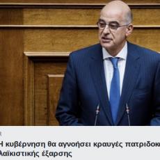 """ΔΕΝ-ΔΙΑΣ: """"...με αίσθημα εθνικής ευθύνης... Η κυβέρνηση θα αγνοήσει κάθε κραυγή πατριδοκαπηλίας και εθνικολαϊκιστικής έξαρσης"""" !!!"""