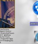 ΣΤΕΡΓΙΟΣ ΤΖΙΤΖΙΟΣ: ΟΛΟΣ Ο ΠΛΑΝΗΤΗΣ ΕΙΝΑΙ ΥΠΟΔΟΥΛΩΜΕΝΟΣ ΣΕ ΕΝΑ ΤΡΑΠΕΖΙΚΟ ΚΑΤΕΣΤΗΜΕΝΟ ΠΟΥ ΔΗΜΙΟΥΡΓΕΙ ΧΡΕΗ 28/3/2903 (απομαγνητοφώνηση ομάδα ΚΛΕΙΩ)
