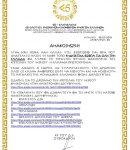 ΕΠΙΤΟΛΗ ΣΕΙΡΙΟΥ. Η ΕΛΛΑΝΙΑ ΠΡΩΤΟΧΡΟΝΙΑ. ΑΝΑΚΟΙΝΩΣΗ ΤΟΥ ΟΡΓΑΝΙΣΜΟΥ Ε5 ΓΙΑ ΤΟ ΔΡΩΜΕΝΟ ΤΗΣ ΕΠΙΤΟΛΗΣ 31 ΙΟΥΛΙΟΥ ΩΡΑ 06.28πμ ΕΝΔΕΙΚΤΙΚΑ ΓΙΑ ΟΛΗ ΤΗΝ ΕΛΛΑΣ