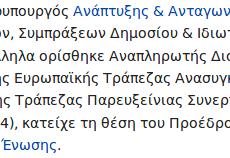 Επεισόδια στη Χίο με επίθεση στον Νότη Μηταράκη(βίντεο), ενώ ο υφΥΠΕΘΑ Αλκ. Στεφανής προτείνει φιλοξενία μεταναστών σε εν ενεργεία στρατόπεδα της Χίου! ΔΕΙΤΕ ΤΟΝ ΜΗΤΑΡΑΚΗ ΤΟΝ ΣΥΓΓΕΝΗ ΤΟΥ Α. ΣΑΜΑΡΑ... ΑΠΟΓΟΝΩΝ ΤΟΥ Ε. ΜΠΕΝΑΚΗ