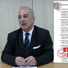 Αγωγή κατά των «Ελληνικών Hoaxes» από την Ένωση Ελλήνων Φυσικών και τον Πέτρο Ζωγράφο