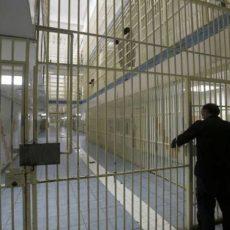 Φυλακές: Προς άμεση αποσυμφόρηση – Επιστολή αγωνίας των Υπαλλήλων του Νοσοκομείου Κρατουμένων