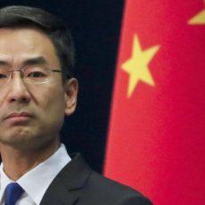 Η απάντηση της Κίνας στην αγωγή του Μιζούρι