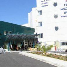 Καταγγελία ΣΟΚ γιατρών και εργαζομένων του Νοσοκομείου Πύργου