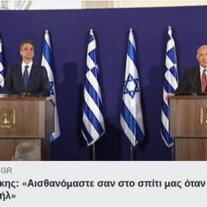 """ΚΟΥΛΗΣ ΜΗΤΣΟΤΑΚΗΣ: """"Αισθανόμαστε σαν στο σπίτι μας όταν είμαστε στο Ισραήλ"""" !!"""