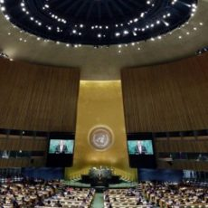 ΟΗΕ. «Μπλόκο» από Αρμενία, Κύπρο, Ελλάδα και τα ΗΑΕ, για τον Τούρκο υποψήφιο Βολκάν Μποζκίρ στην θέση του προέδρου της 75ης Συνόδου της Γ.Σ. του ΟΗΕ !!!