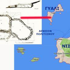 «Μεταφέρεται» κτήριο 6.000 χρόνων στο Γυαλί Νισύρου, γιατί εμποδίζει τις εξορύξεις της πολυεθνικής Lafarge!