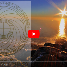 "THE SACRED EVENT - ""ΤΗΕ HELIACAL RISING OF SIRIUS"" (THE TRUE MIRACLE THAT EVERYONE CAN WITNESS)"