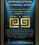INTRODUCTION TO ETHEREAL SCRIPT ΙΝΤΟ THE ENGLISH LANGUAGE – ISOPOLITEIA – ISODYNAMIA – ELLANIO VALUE SYSTEM – POLITIS (CITIZEN) POLITEIA (STATE)