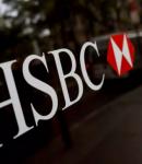 """Μαύρη Δευτέρα για HSBC και Standard Chartered μετά την αποκάλυψη """"ξεπλύματος"""" τρισεκατομμυρίων δολαρίων"""