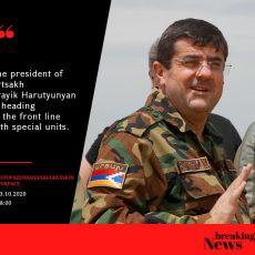 """Πρόεδρος της Δημοκρατίας του Αρτσάχ (Ναγκόρνο Καραμπάχ): """"πάω στην πρώτη γραμμή με ειδικές δυνάμεις για να πολεμήσω... η παρουσία μου θα έχει περισσότερη αξία από να μείνω στο πίσω μέρος"""""""