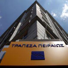 Σε αναγκαστική κρατικοποίηση οδηγείται η Τράπεζα Πειραιώς.